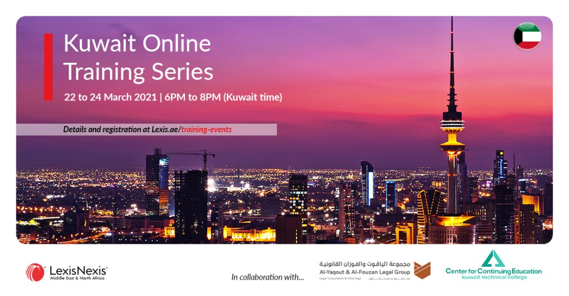 Kuwait Online Training Series | Online Training | 22 to 24 March 2021 | 5PM to 7PM (Kuwait time)