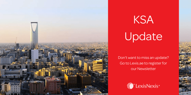 Saudi Arabia: Accounting and Auditing New Law Reduces Experience Requirement