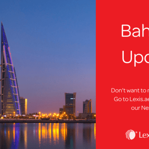 Bahrain: The Legislative and Legal Affairs parliamentary committee has discussed a draft law
