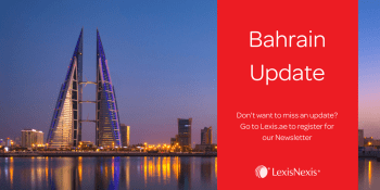 Bahrain: Anti-money Laundering Law Amendment Approved