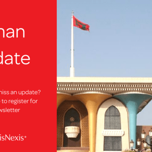 Oman: Sultani Decree No. 33/2021 on the pension and social protection law has been issued