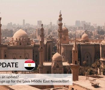 Egypt: VAT Law Amended