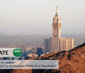 Saudi Arabia: Shadow Economy Crackdown Intensified