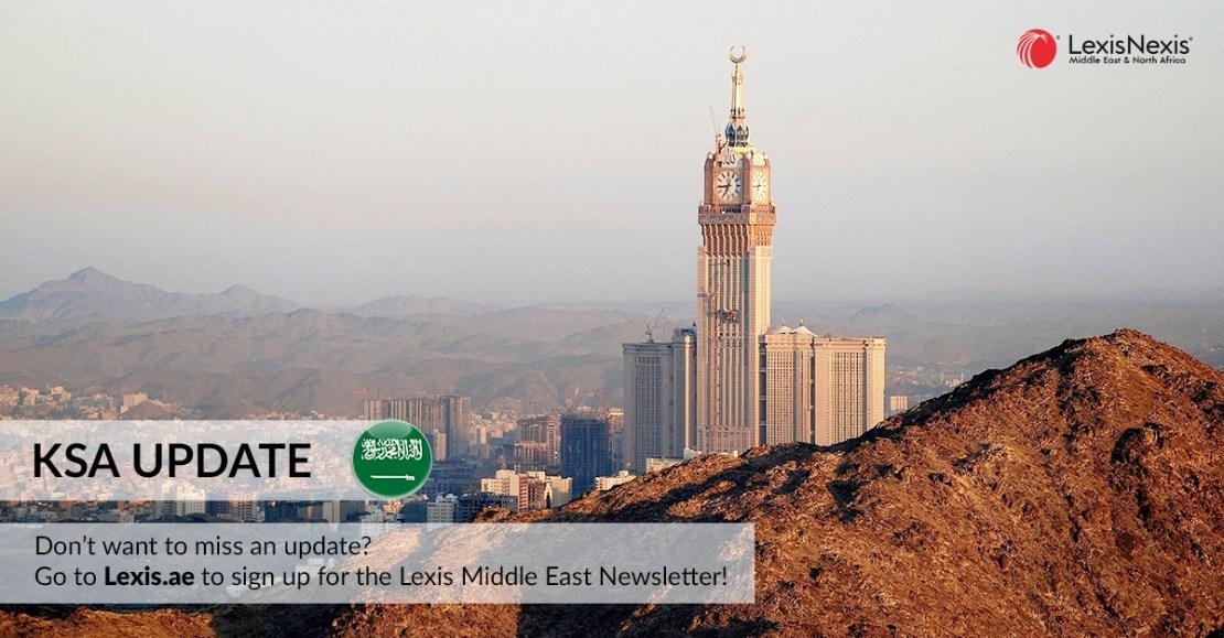 Saudi Arabia: Issuing of Tourist Visas to Resume Soon