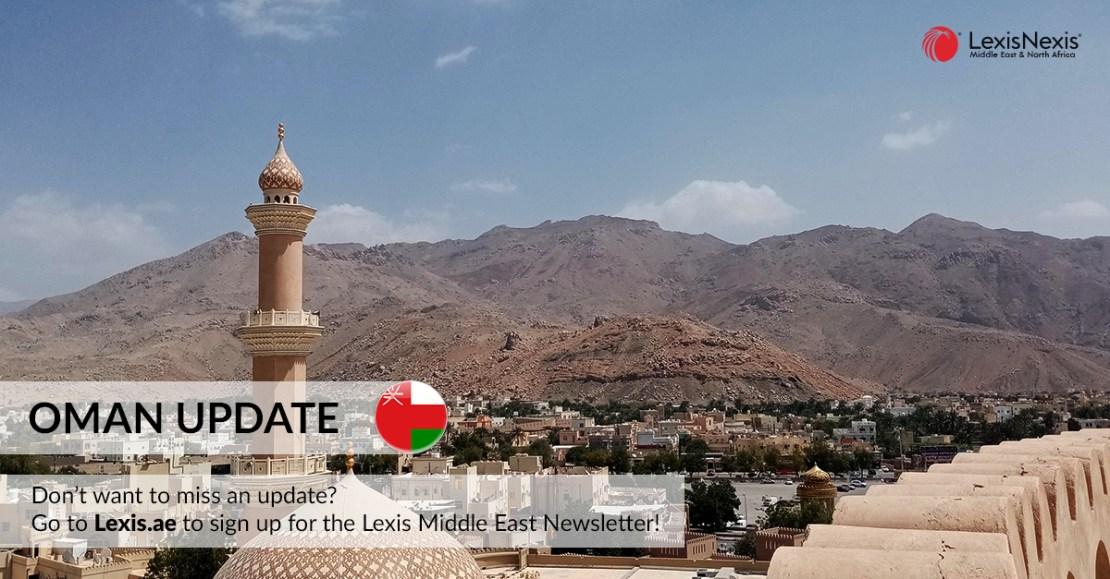 Oman: Curfew to End
