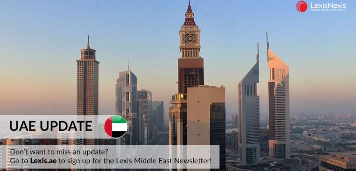 Dubai: E-scooter Ban Announced