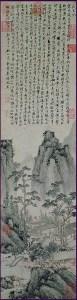 ancestros-chinos-1
