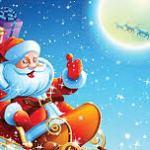 Poesía, Para Papá Noel