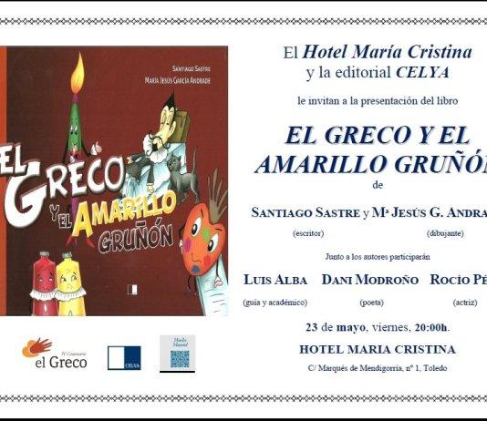 Greco Amarillo