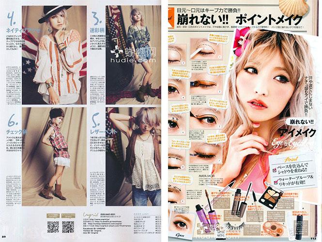 fashion beauty asian