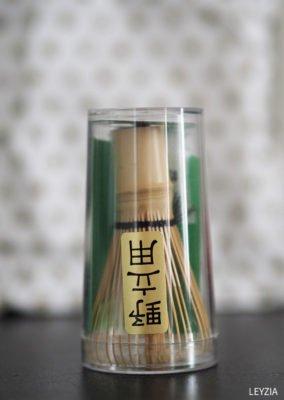 chasen cadeau japan