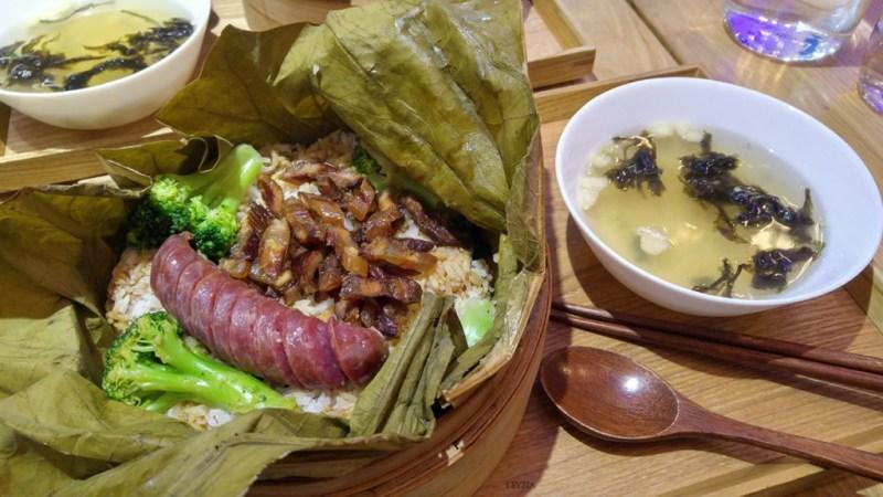 Riz porc au soja