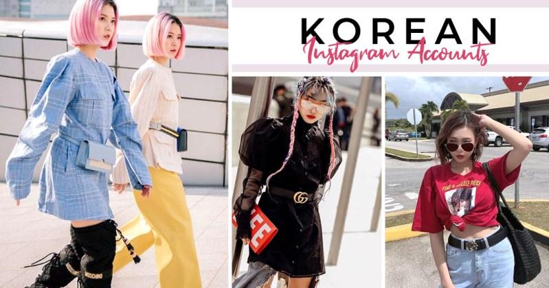 Influenceuses coréennes