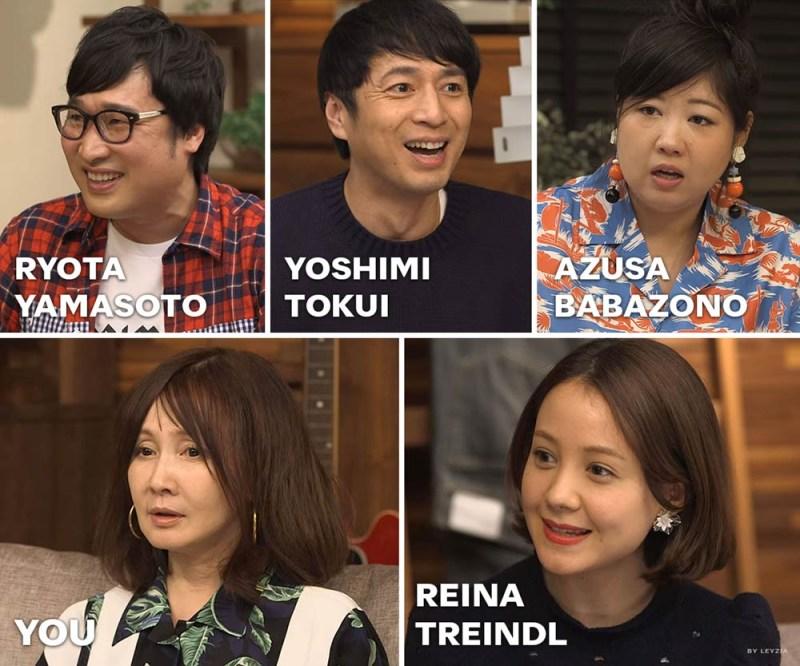 terrace house présentateurs commentateurs