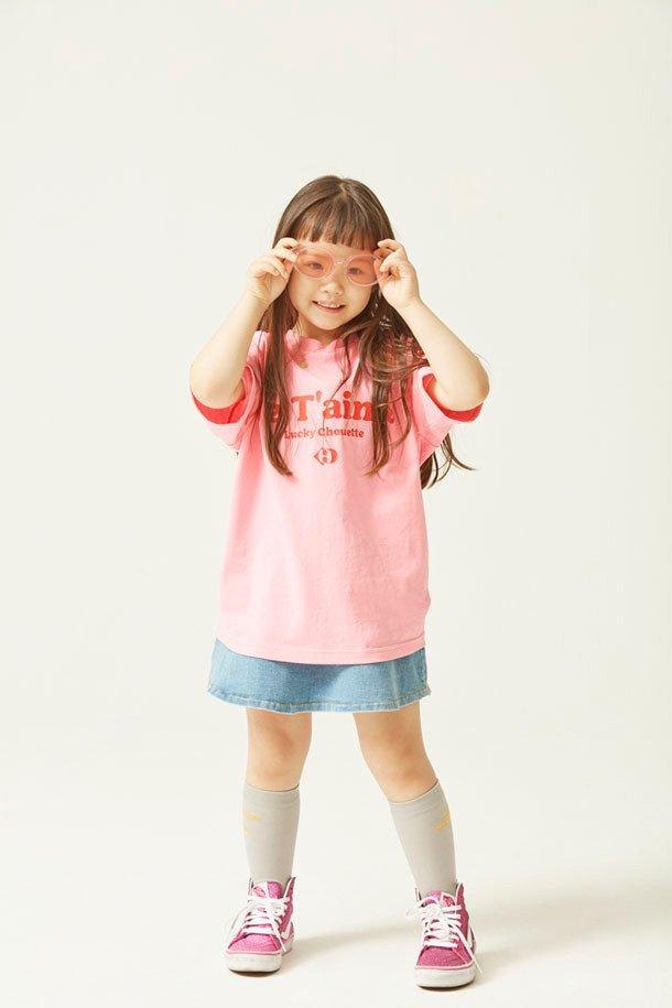 child korea fashion