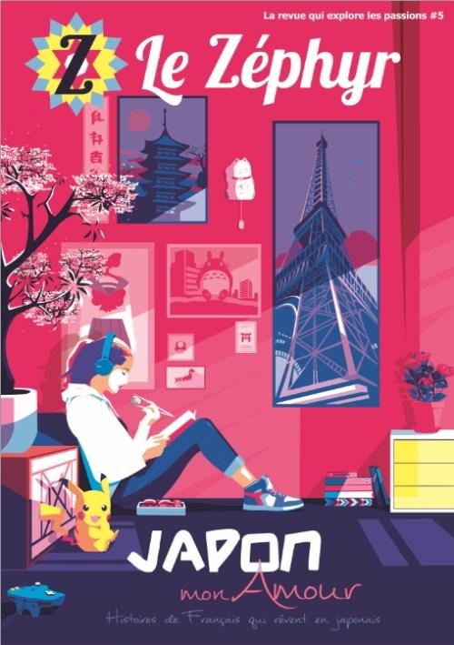 Meilleur livre sur les français qui vivent au japon