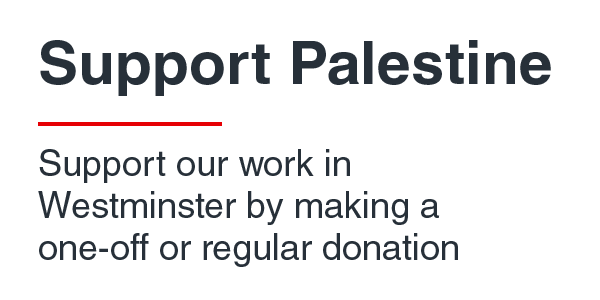 Donate to LFPME and support our work work for Palestine