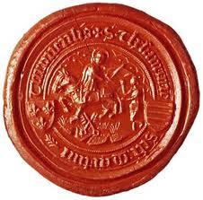 Heiliger Geist - Siegel
