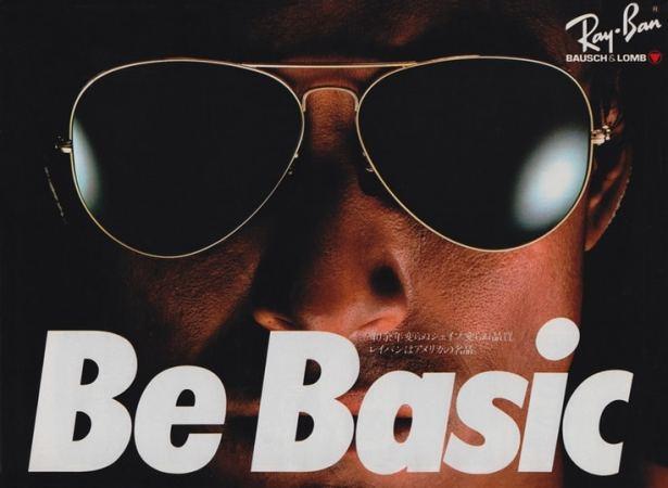 lunettes Ray-Ban puiblicité