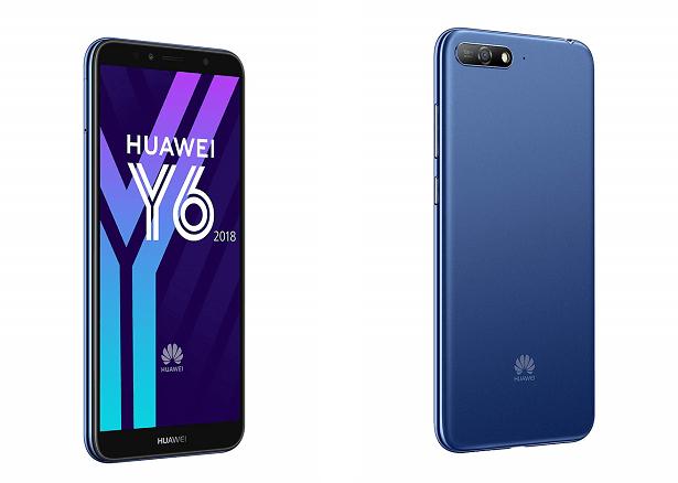 telephone-portable-huawei-y6-615x438