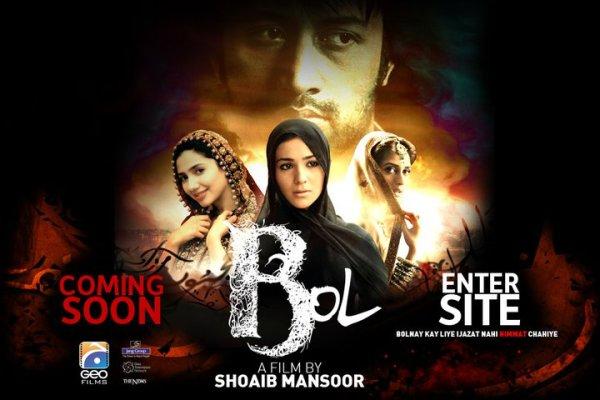 'Bol' a film by Shoaib Mansoor