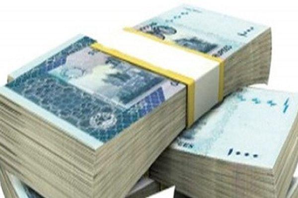 Economic Growth in Pakistan