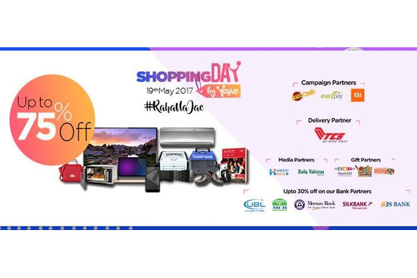 Pakistan's First Ever Online Shopping