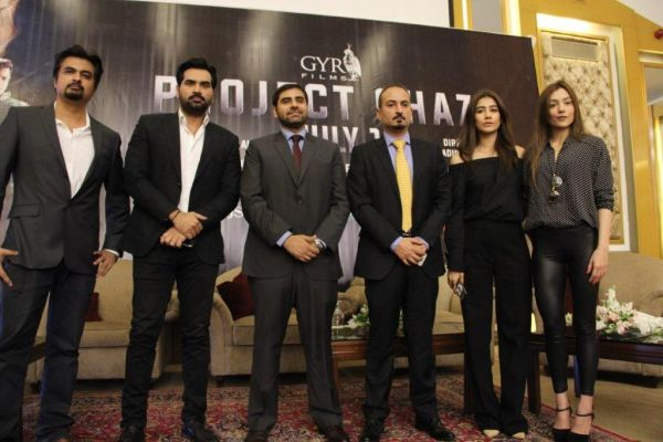 Project Ghazi trailer unveiled