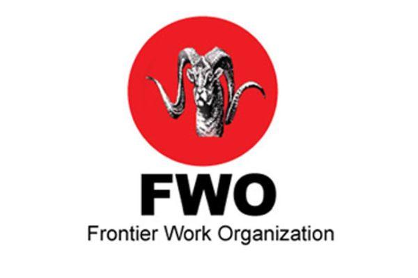Frontier Works Organization