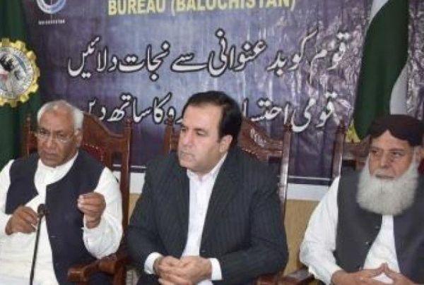 DG NAB Balochistan Mohammad Abid Javed