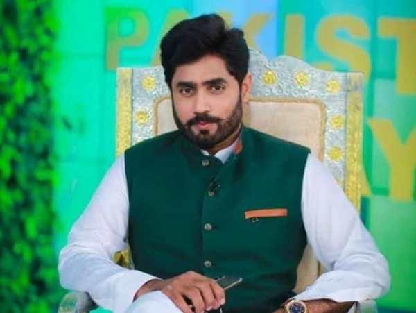 Abrar-ul-Haq