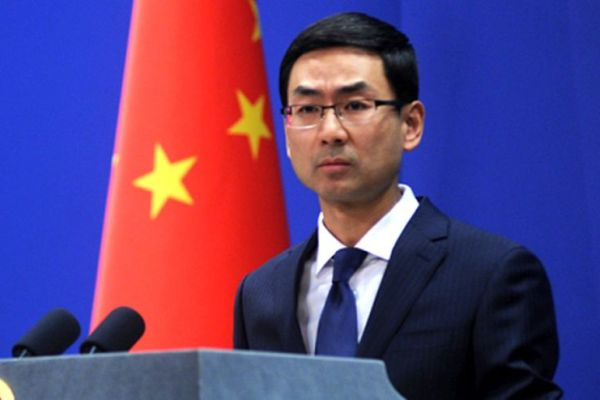 Chinese foreign ministry spokesperson