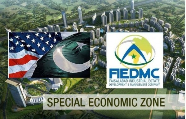 US company to set up first ever manufacturing unit of biomedical equipment in Allama Iqbal Industrial City