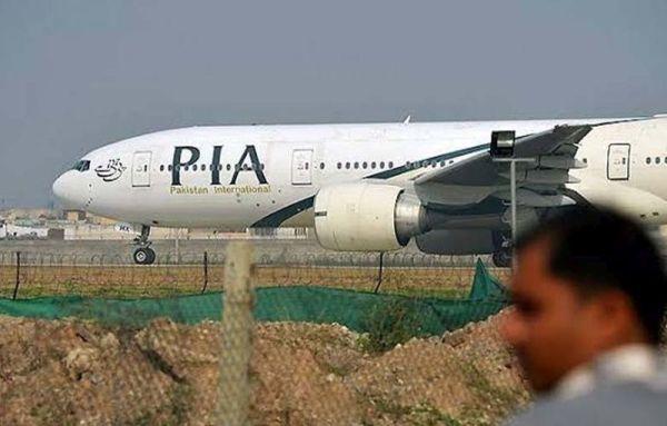 PIA issues travel advisory