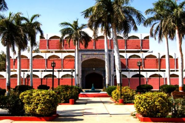 Sindh University