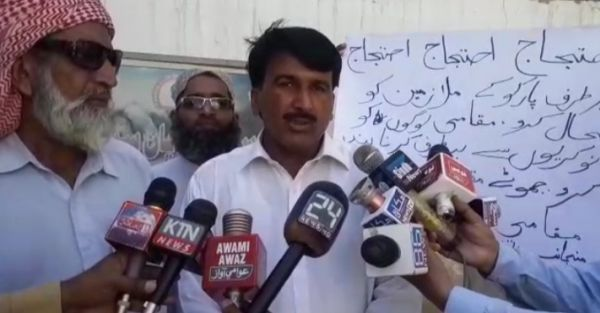 Villagers speaking press confrence at Bhan Syedabad press club