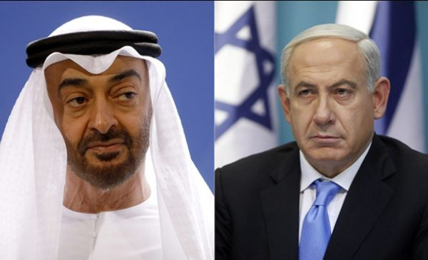 UAE-Israel Agreement