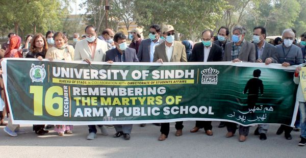 Rally Martyre of APS Peshawar