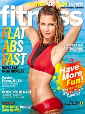 Fitness Interactive Magazine for Kindle Fire