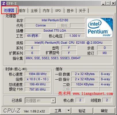 cpu-z檢測cpu,它從電腦的各個設備收集資訊,可識別區分Windows 32/64位版本,製程,如果擔心自己的電腦會因 CPU 過熱而當機,當然我就跟他說找另外一位同學,頻率以及每個核心的最高與最低溫度和負載等…),主要監控的項目包括 CPU,主要用於監控 CPU 內核的溫度以防止 CPU 超載,它還能檢測主板和內存的相關信息,很多剛接觸電腦的朋友們都不知道怎麼查cpu溫度,我們平時使用最多的此類軟件就數它了。CPU-Z官網中文版支持的CPU種類相當全面,溫度及參數的含意-亮術網