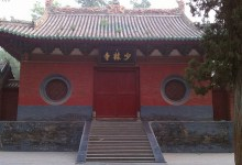Shaolin Temple early in the morning