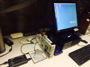 Digital curation workstation. From the left: write blocker, 3.5 floppy drive, 5.25 floppy drive with FC5025 controller, and ZIP drive.