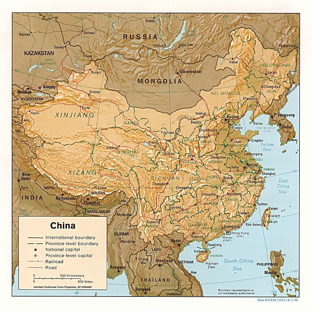 Vl History China