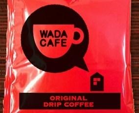 オリジナルデザインのコーヒーが作れる!お歳暮に、年末年始のごあいさつに!