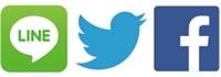 新成人はLINEもTwitterも使いこなすSNS大好き世代!