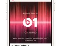 Spotifyに負けるな。WWDC 2015にてApple Music登場。