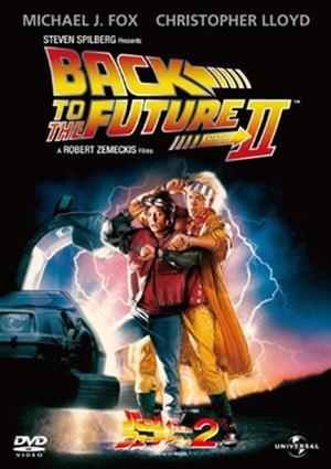 もう『Future』の時代なんですよね...