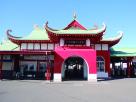 江ノ島駅でした