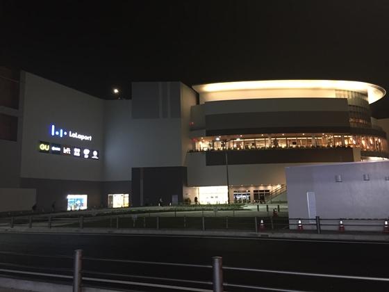 オープン前夜