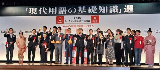 新語・流行語大賞が発表になりましたね